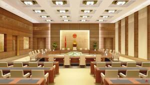 Phòng họp UBTVQH